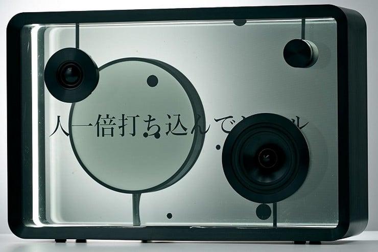 Lyric Bluetooth Speaker 3