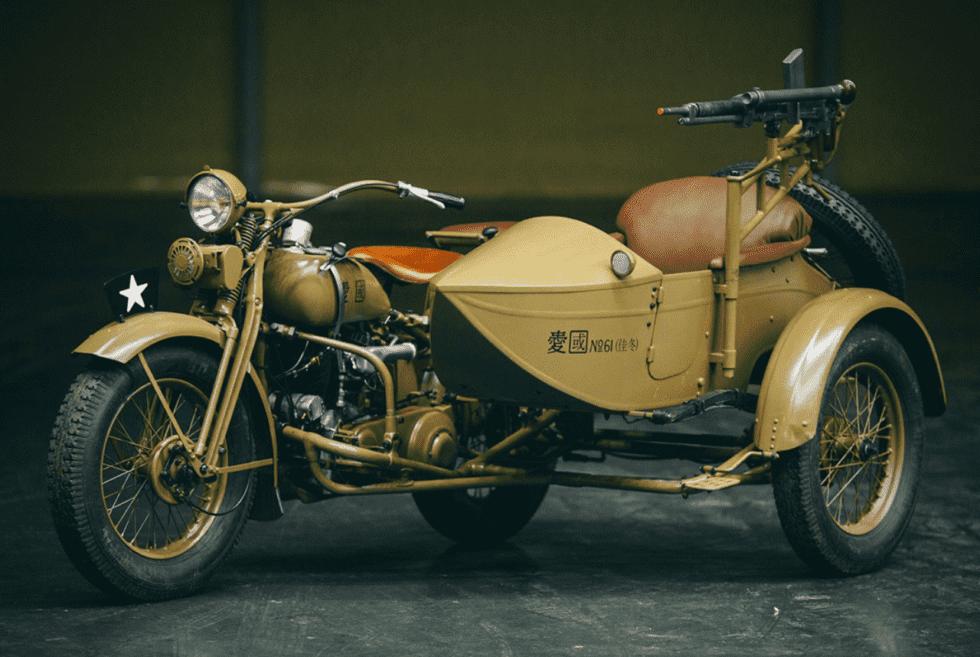 Rikuo Type 97 Bike