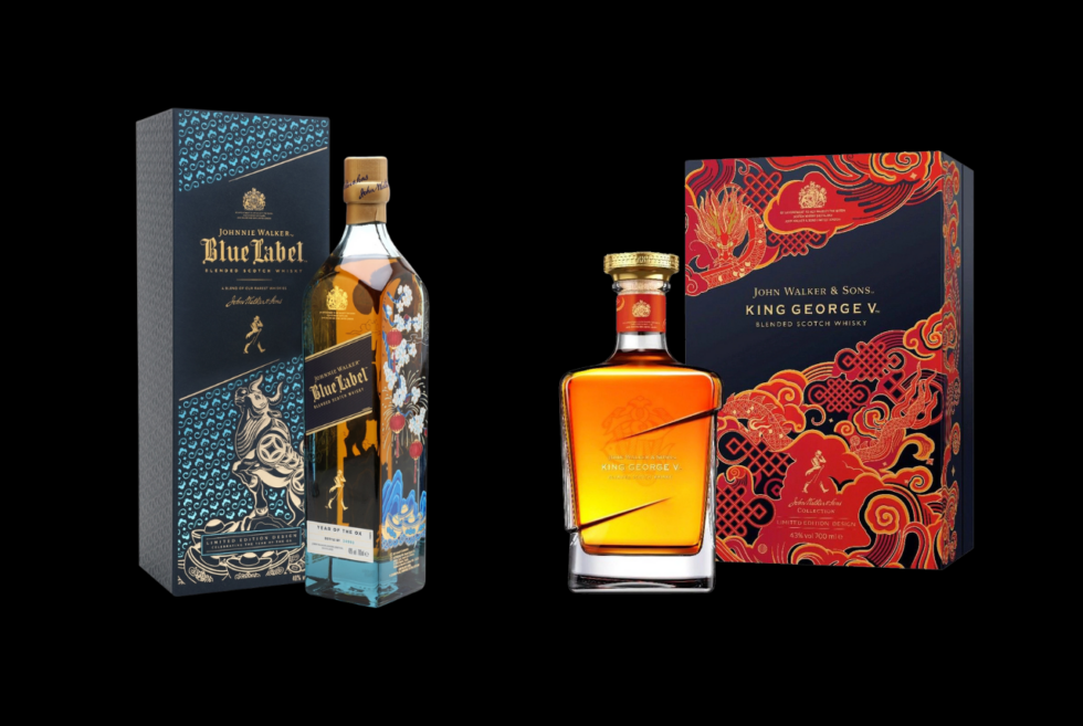 Celebrate the Lunar New Year with these Limited-Edition blends form Johnnie Walker